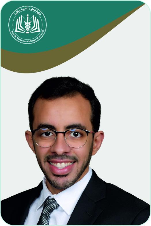 Dr. Muhammad Husain Al Ibrahim Al-Shinibri