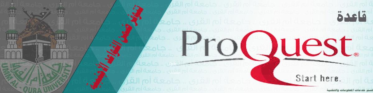 Disponibilité de base électronique ProQuest parmi les bases étrangères de l'Université