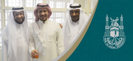 Eid Greeting Ceremony of the Affiliates of King Abdullah University  Library