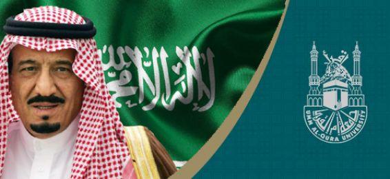 Felicitaciones por el día nacional de Araba Saudí