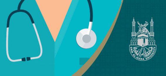 عمادة شؤون المكتبات تعلن عن تنظيم دورة ليبنكوت التدريبية للتمريض