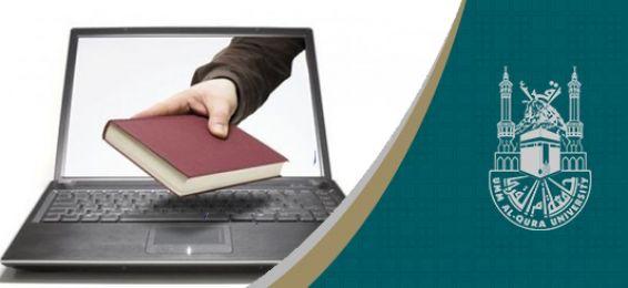 إعلان تفعيل خدمة تجديد الإعارة عن طريق الموقع الإلكتروني