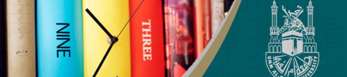 إعلان تمديد ساعات الدوام بالمكتبة بشطر الطالبات