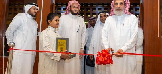 افتتاح متحف مكتبة الملك عبدالله الجامعية للمخطوطات