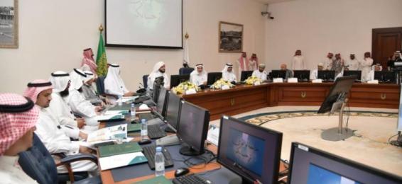 تكريم القائمين على اجتماع التاسع عشر للجنة عمداء وأمناء المكتبات بدول الخليج العربي