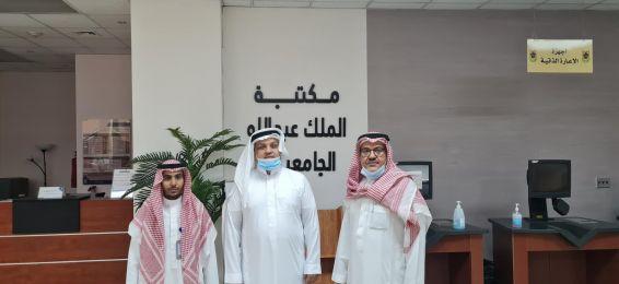 زيارة عميد شؤون المكتبات لعمادة شؤون المكتبات مقر الطالبات