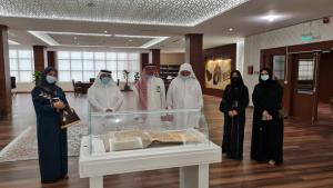 عميدة كلية الصيدلة تزور عمادة شؤون المكتبات