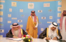 Acting Emir of Makkah Province Witnesses the Signing of Agreement Between Al-Leith University College and United Cement Industry Factory