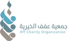 قسم الخدمة الاجتماعية بالليث يقيم مبادرة بعنوان (المنظمات الاجتماعية في الليث.. ماذا تعرف؟)