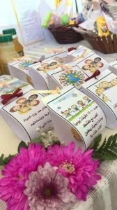 قسم الخدمة الاجتماعية (شطر الطالبات) بالليث يقدم فعالية بعنوان (اليوم العالمي للطفل)