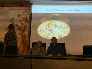 قسم الرياضيات بالليث يقدم محاضرة تثقيفية بعنوان (جائزة نوبل)