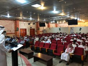 Al-Leith University College Organizes the Introductory Meeting of the University Role Model Contest (Season 3)