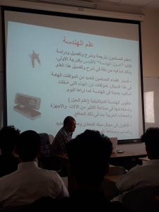 The Department of Mathematics Organizes a Lecture Entitled: 'Mathematics in the Early Islamic and Arab World'