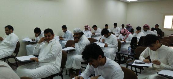 تعليمات وقواعد إجراء الاختبارات النهائية