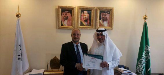 Consécration du Prof Dr Mohammad Khozaiyem