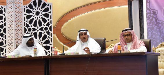Student Meeting with the College Dean Dr. Khalid bin Saad Al-Salimi
