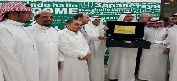 حفل تكريم عميد الكلية السابق سعادة الدكتور خالد بن سعد السليمي