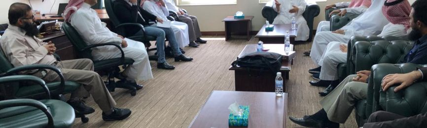Makkah Community College and the English Language Center Discuss the Aspects of Mutual Cooperation