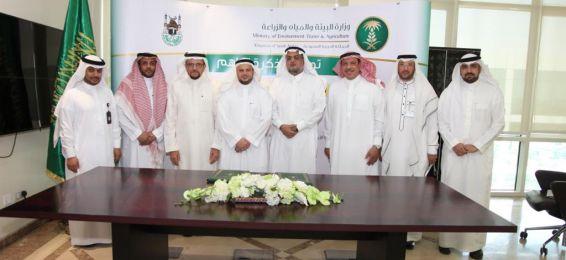 جامعة أم القرى ووزارة البيئة توقعان مذكرة تفاهم في مجال البيئة