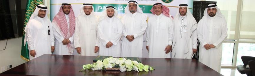 UQU and the Ministry of Environment Sign a Memorandum of Understanding in the Field of Environment
