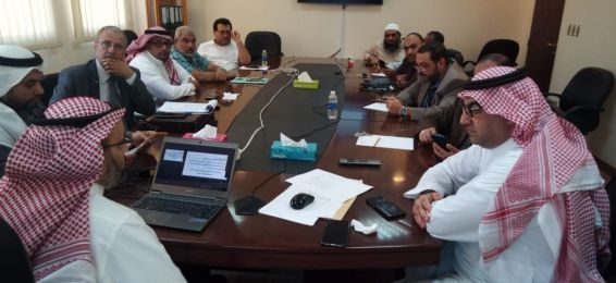 مجلس قسم العلوم الهندسية والتطبيقية بكلية المجتمع يعقد جلسته الرابعة