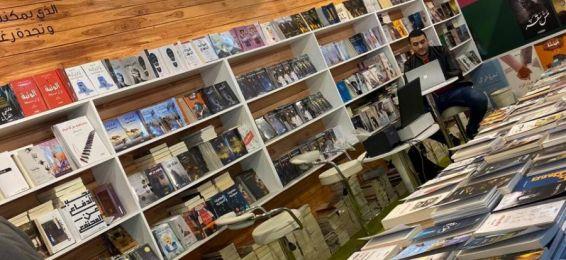 وكيلة كلية المجتمع تنظمرحلة للطالبات إلى معرض الكتاب الدولي بجدة