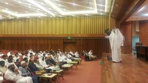 كلية المجتمع بمكة المكرمة تقيم لقاءً مفتوحاً بعنوان (كن سعيداً)