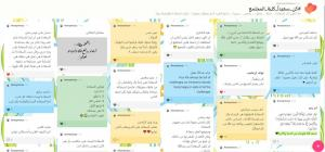 Makkah Community College Launches the 'Be Happy' E-Wall