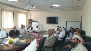 Community College Holds Training Course on the MS Teams Program for the Academic and Administrative Staff of the College