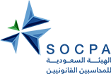 Saudi Organization for Certified Public Accountants