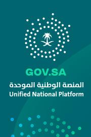 National Single Sign-on Platform