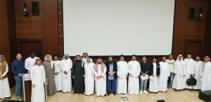 اختتام أولى برامج المجلس الطلابي بقسم الهندسة الميكانيكية (ملتقى التدريب الصيفي)