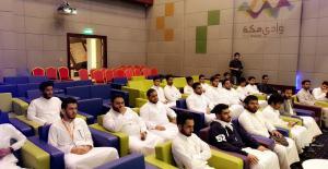 طلاب قسم الهندسة الميكانيكية بكلية الهندسة يزورون شركة وادي مكة