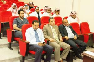 قسم الإعلام يقيم محاضرة: (أسس كتابة الخطة البحثية) لسعادة الأستاذ الدكتور وديع العزعزي