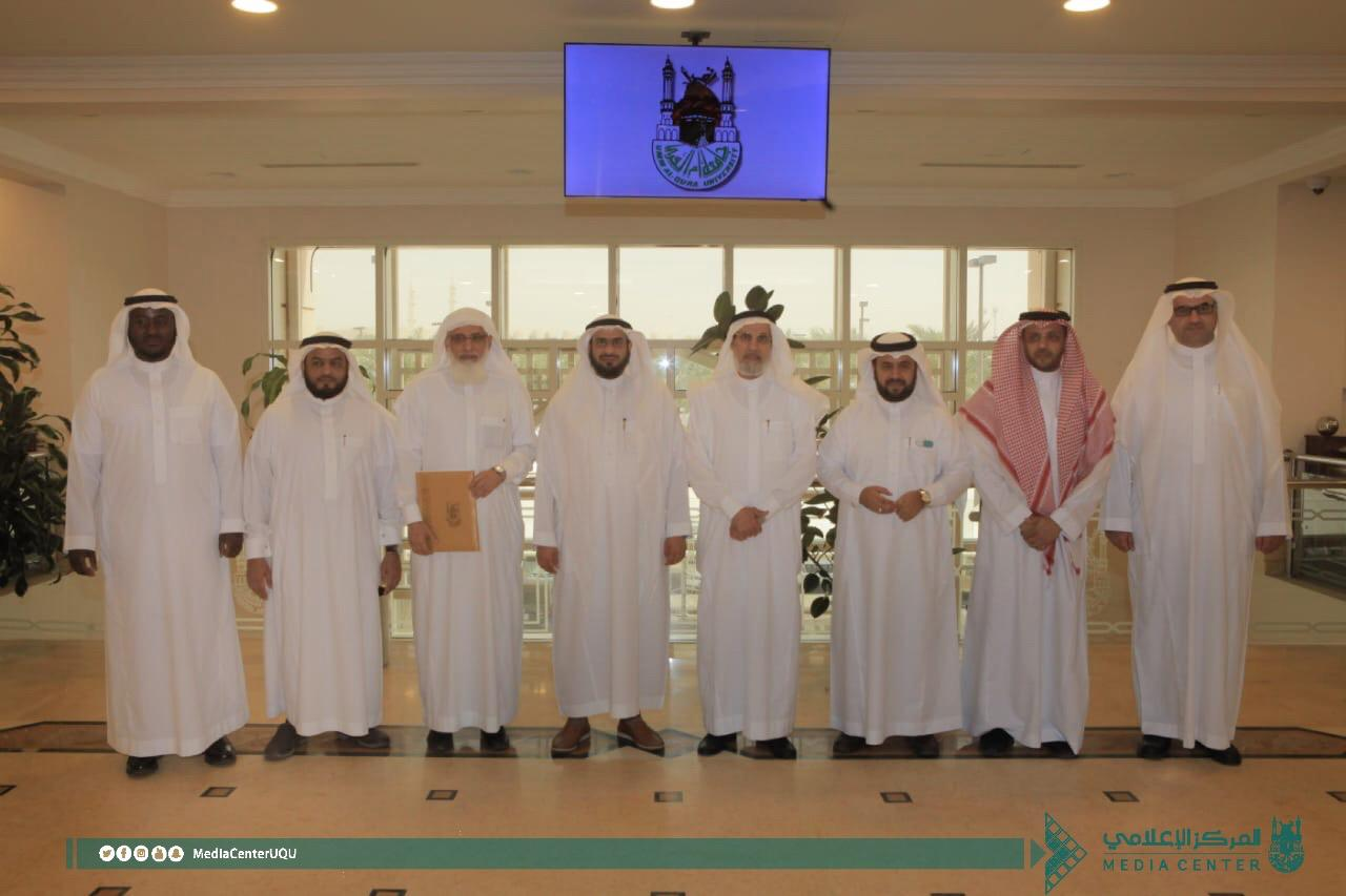 جامعة أم القرى تخصص مقر ا لموهوبي تعليم مكة المركز الإعلامي الإدارة العامة للاتصال المؤسسي جامعة أم القرى