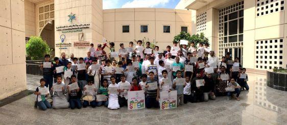 70 طالباً من مدارس الفلاح يتعرفون على منظومة الإبداع بجامعة أم القرى