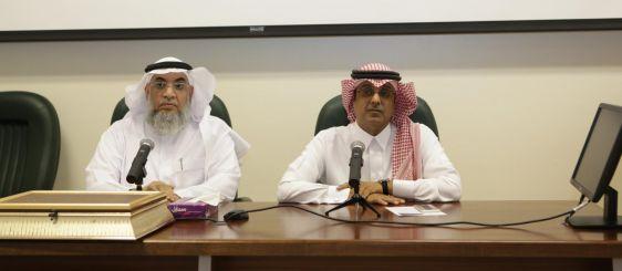 كلية العلوم الاجتماعية تحتفي بتكريم عميدها السابق الدكتور محمد باصقر