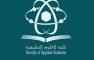 وكيلة الجامعة لشؤون الطالبات تدشن المختبرات البحثية التابعة لكلية العلوم التطبيقية