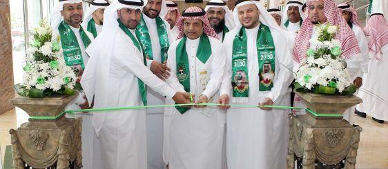 جامعة أم القرى تحتفل بذكرى البيعة الرابعة لخادم الحرمين الشريفين