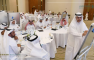 14 Themes to Promote the Initiatives of the Future of Umm Al-Qura University