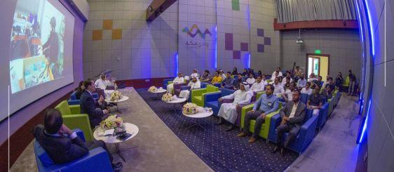 Al-Muallim Muhammad bin Laden Chair Symposium Considers the Role of Neuroscience in Entrepreneurship
