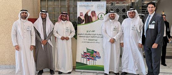 24 Saudi Universities Strengthen Their International Cooperation to Support Development Plans