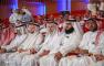 ملتقى يناقش صياغة مبادرات الجامعة الداعمة لرؤية 2030