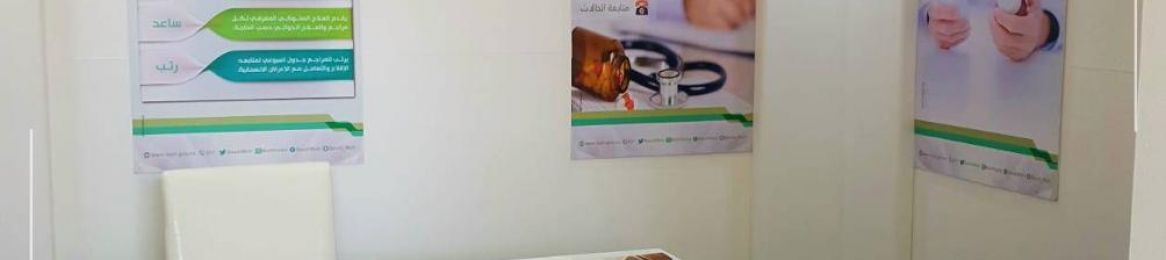 Free Services Offered by 'Nesma Campaign' to Quit Smoking