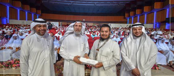 حفل الأنشطة الطلابية الختامي يكرم الفائزين بمسابقة (قدوة الجامعة)