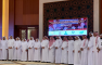 UQU Participates in the Coordination Meeting of the Vice Deans for Educational Affairs