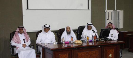 (180) يوماً لحصول برنامجي الكتاب والسنة والثقافة الإسلامية بكلية الدعوة على الاعتماد البرامجي