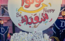 'Be happy' Concludes the School Week for Umm Al-Qura Students
