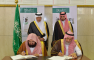 أمير مكة يشهد توقيع مذكرة للتعاون بملتقى مكة الثقافي بين الجامعة ورئاسة الحرمين