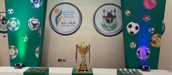 Applied Medical Sciences Team Wins Women's Futsal League